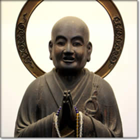 大恩寺は京都市にある浄土宗のお寺です